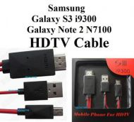 HDMI Converter till Samsung Galaxy S3 / Note2