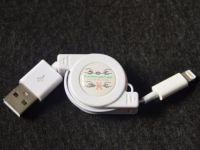 Utdragbar laddkabel USB kabel till iPhone 5